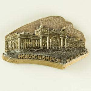 """Купить сувенир магнит """"Новосибирск. ЖД Вокзал"""""""