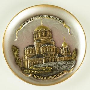 "Купить сувенир ""Тарелка ""Собор Александра Невского"""