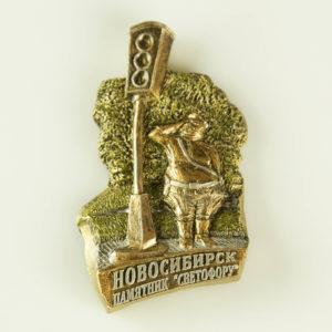 """Купить сувенир магнит """"Памятник светофору"""""""