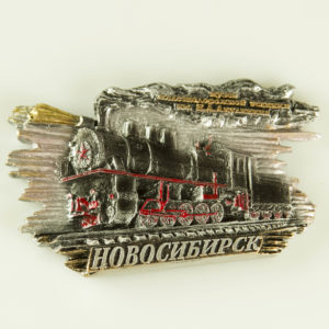 """Купить сувенир магнит """"Новосибирск. Паровоз"""""""